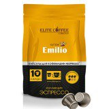 Кофе в капсулах Elite Coffee Collection Emilio ( Элит Кофе Коллекшион Эмилио) упаковка 10 капсул, для кофемашин Nespresso