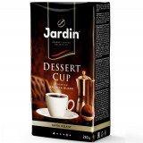 Кофе молотый Jardin Dessert Сup (Жардин Дессерт Кап), 250 г., вакуумная упаковка