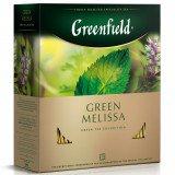 Чай зеленый Greenfield Green Melissa пакетированный 100 пакетиков в упаковке
