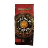 Кофе молотый Черная карта Арабика, 250 гр