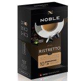 Кофе в капсулах Noble Ristretto (Ристретто), упаковка 10 капсул по 5,3 гр, для кофемашин Nespresso