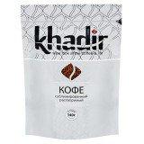 Кофе растворимый Khadir (Кадир) сублимированный, вакуумная упаковка, 140 гр.