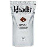 Кофе растворимый Khadir (Кадир) сублимированный, вакуумная упаковка, 500 гр.
