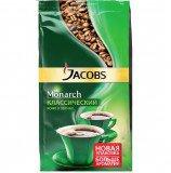 Кофе в зернах Jacobs Monarch Классический 800 гр. вакуумная упаковка, акционный товар