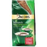 Кофе молотый Jacobs Monarch Классический 230 гр. вакуумная упаковка, акционный товар