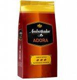 Ambassador Adora ( Амбассадор Адора), кофе в зернах (лот 50 шт), вакуумная упаковка (900 г.), (оптовое предложение)