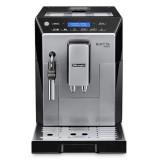 Аренда  Bosch B60 кофемашина с автоматическим капучинатором