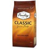 Кофе молотый Paulig Classic (Паулиг Классик) 200г для турки, вакуумная упаковка