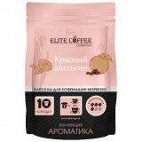 Кофе в капсулах Elite Coffee Collection Красный апельсин упаковка 10 капсул, для кофемашин Nespresso
