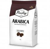 Paulig Arabica (Паулиг Арабика), кофе в зернах (лот 50кг.), вакуумная упаковка (1кг.) (оптовое предложение)