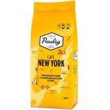 Кофе молотый Paulig New York (Паулиг Нью Йорк), 200 гр, вакуумная упаковка