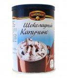 Растворимый напиток Krüger Chocolate Cappuccino (Крюгер Шоколадный капучино) 260 г, туба из металлизированного картона